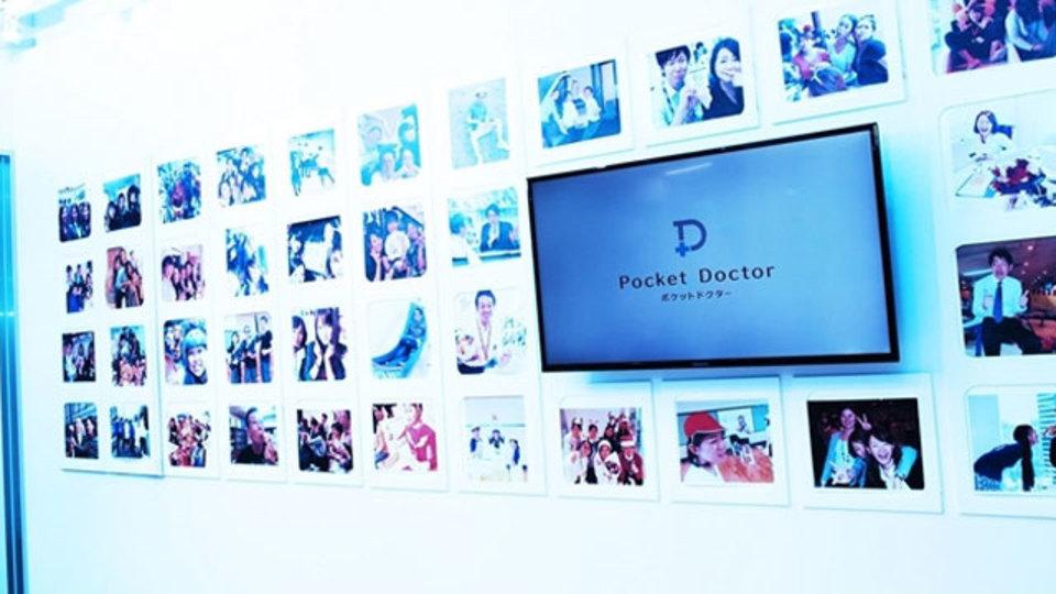 医師もリモートワークする時代がきた? 遠隔診療を受けられるアプリ『ポケットドクター』が患者と医師の双方にもたらすメリット【ライフハッカーJOB】