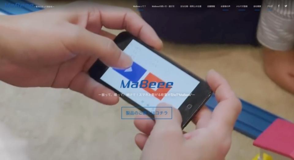 スマホとつながる乾電池型IoTサービス「MaBeee」