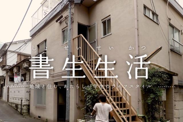 170318_roomie_syosei_2.jpg