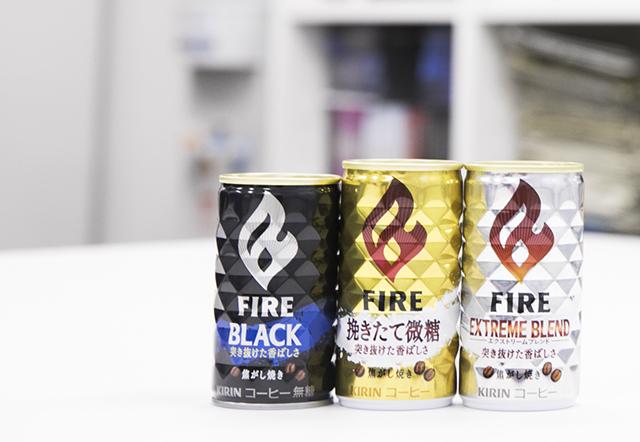 170324_fire_utamaru2.jpg