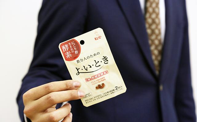 170324_kewpie_yoitoki3.jpg