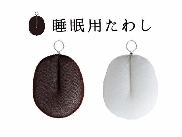170326_roomie_tawashi_2.jpg