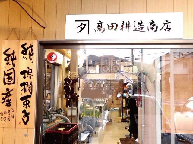 170326_roomie_tawashi_6.jpg