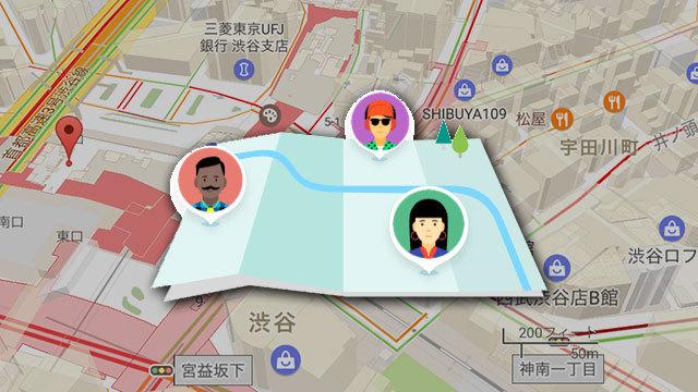 現在地や到着時間を「Googleマップ」で共有する方法