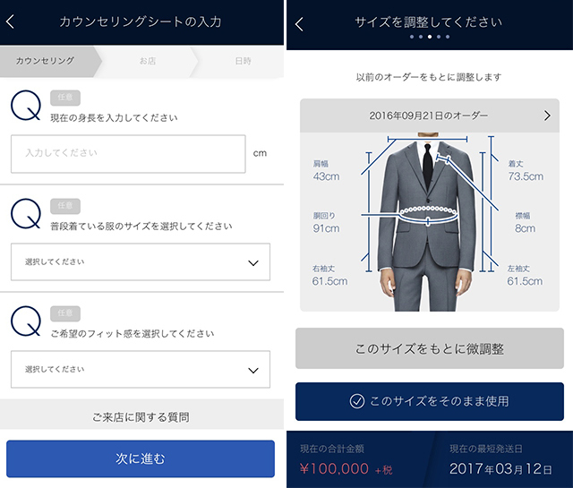 difference_order_suit25.jpg