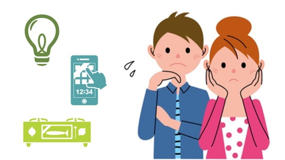 生活インフラの契約を1つの会社でまとめると、家計の節約・快適につながるのか?