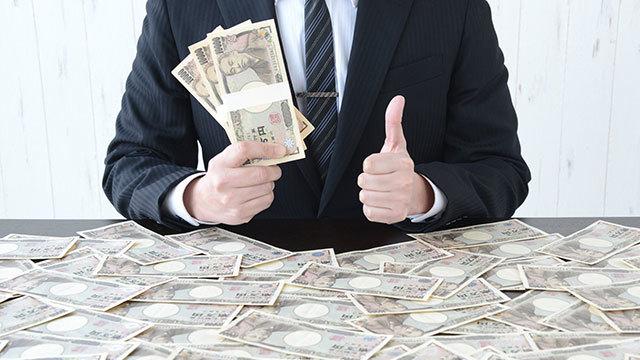 年金がなくても1億円あれば老後は安心か?