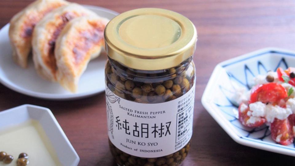 刺身、カッテージチーズ...「純胡椒」の最高においしい食べ方ベスト3