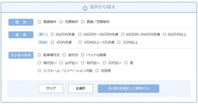 170408_roomie_minto_2.jpg