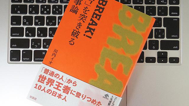 若き日本人ターンテーブリストが、世界的な成功を収めるまでにやってきたこと