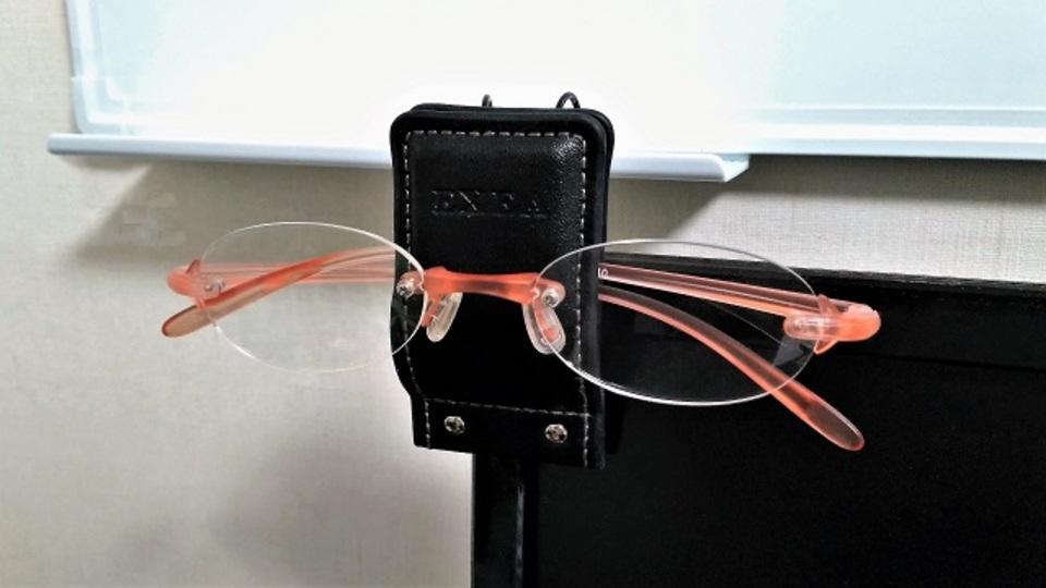 PCメガネには指定席を作っておく【今日のライフハックツール】