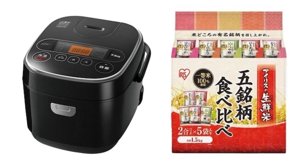 アイリスオーヤマの「炊飯器」+「お米」のまとめ買いで、お米が無料だモリモリ食べよう!