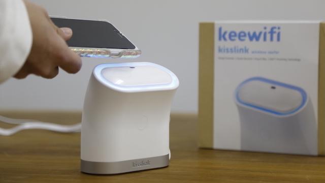 購入できるのは残り1日! かざすだけでWi-Fi接続可能な「kisslink」は設定も簡単なルーターだった