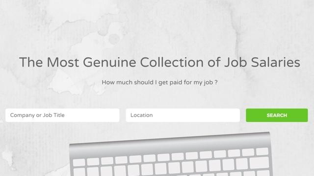 求人募集を給与額でフィルタリングできるサイト
