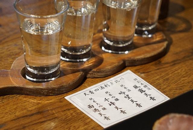 kumazawa_syuzo6.JPG