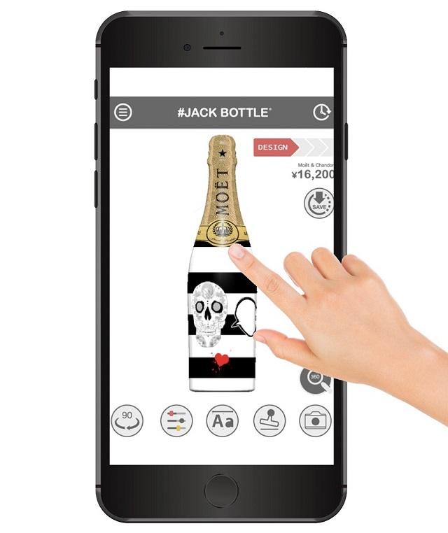 170518_champagne_design2