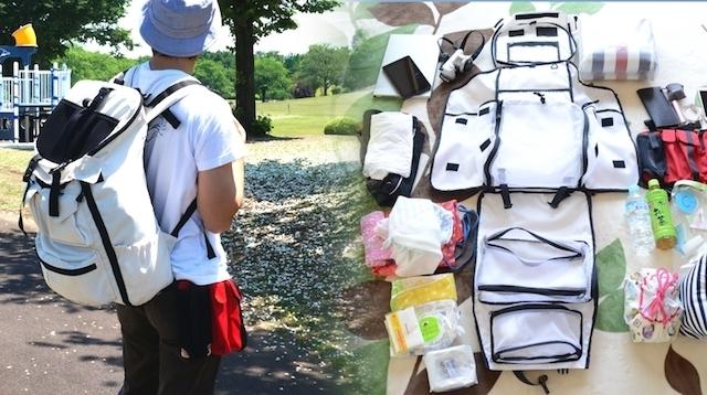 大容量バックパック「CLOSET BAG」でピクニックにいくと、パパが普段よりかっこよくなる