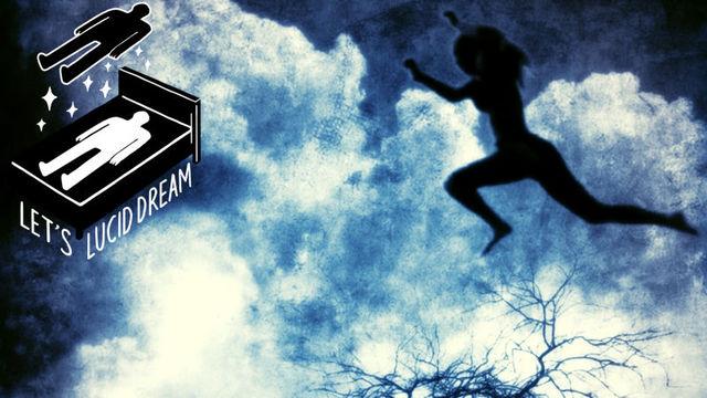 「明晰夢」を見るための第2のステップ