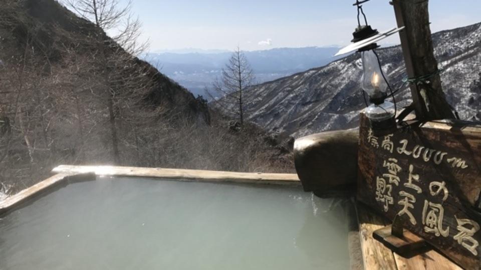 猛暑の夏は、ゆる〜く「ぬる湯温泉」で自然を満喫する
