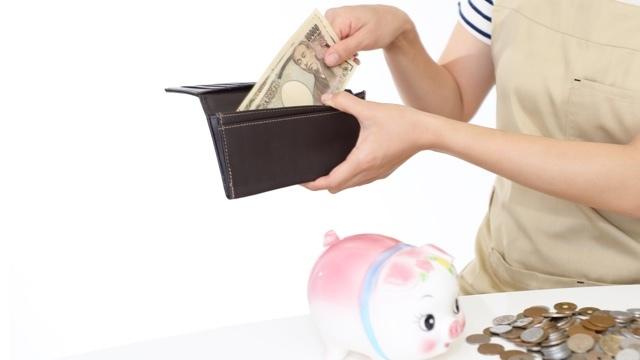「無駄遣い」がなくなる? お財布の中身と管理術