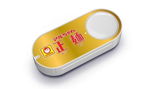 Amazonダッシュボタン、74種類の新ブランド追加へ