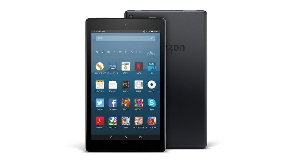 【Amazon プライムデー】Kindleが最大50%オフの超特価に!書籍もすべて10%ポイント還元