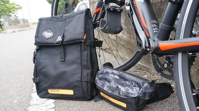 大容量で機能的。光るバックパック「flash light backpack」レビュー