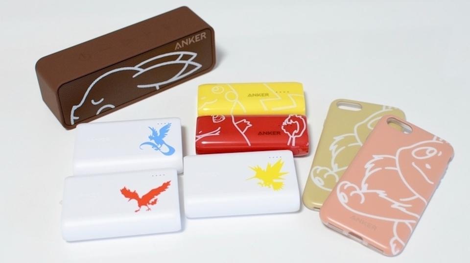 Ankerの夏モデルにポケモンバージョンが登場!モバイルバッテリー、スピーカー、iPhoneケースなどをピック