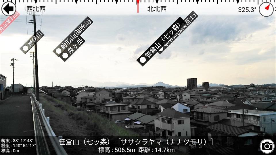 170721_mountainar_02-1