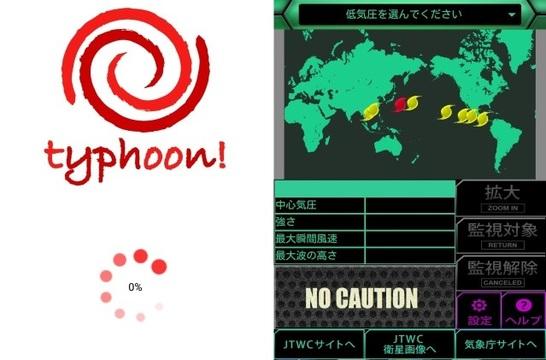「台風、襲来」に備える台風進路情報アプリ「Typhoon! Radar」【今日のライフハックツール】