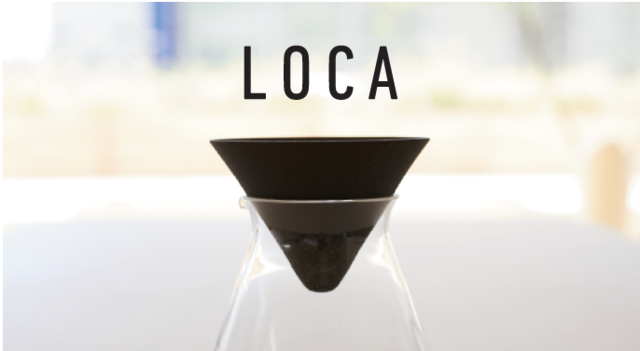 資金調達1000%を達成した「LOCAセラミックフィルター」支援は残り1日!