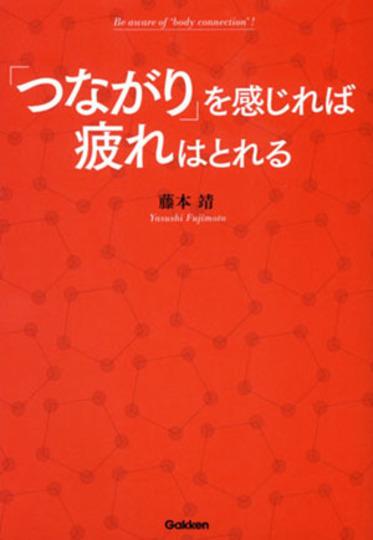 170807lh-selfcare_book