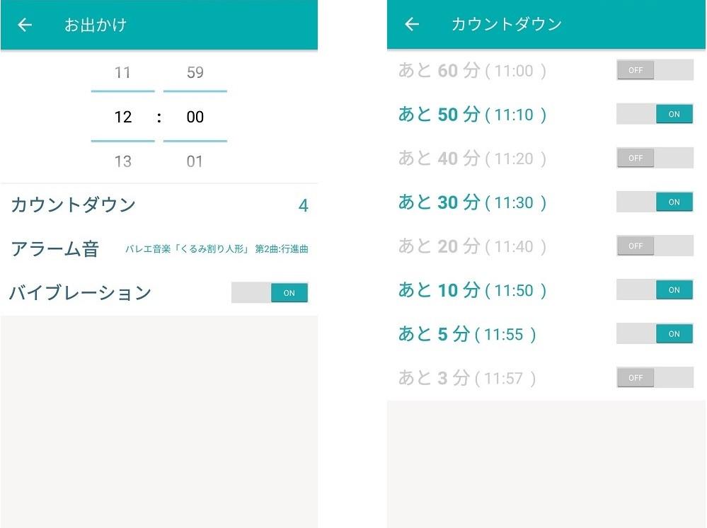 170817_asatokei_01