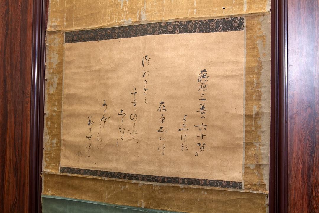 いつの間にか古文が読めなくなった日本人。その理由をロバート・キャンベルさんが語る