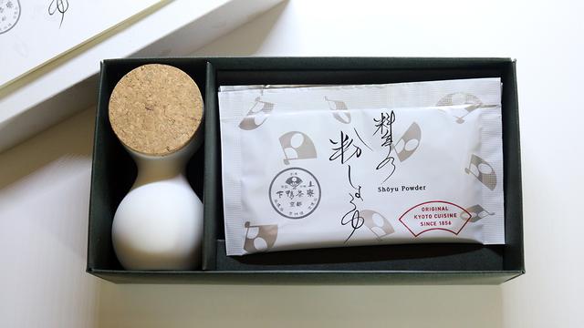 京都の老舗料亭の味「粉しょうゆ」は食べてよし贈ってよし【今日のライフハックツール】