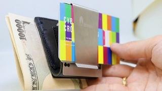 えっ、マネークリップなのに小銭も入る!? 新しいかたちの財布「C-wallet」