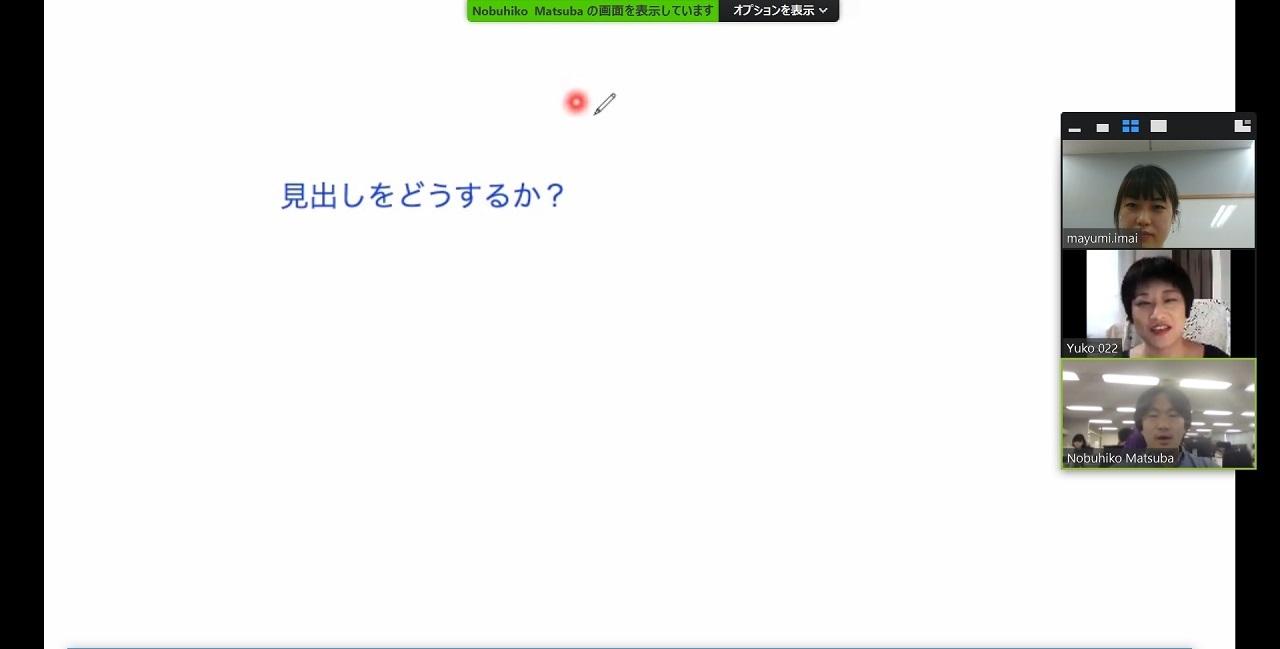 170915_zoom_07