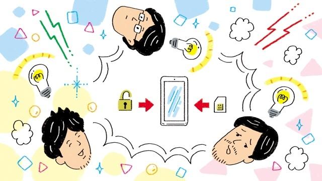 格安SIMに変更したらどうなる? 編集部員のスマホ生活ハック術