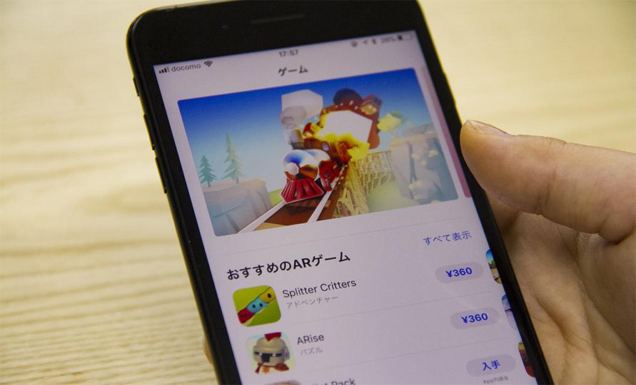 iOS 11でゲーム中のポップアップの表示回数を減らす方法