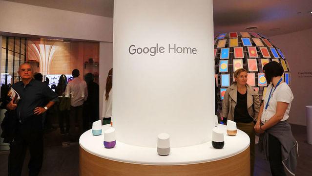 Google Homeをマルチユーザー登録する方法