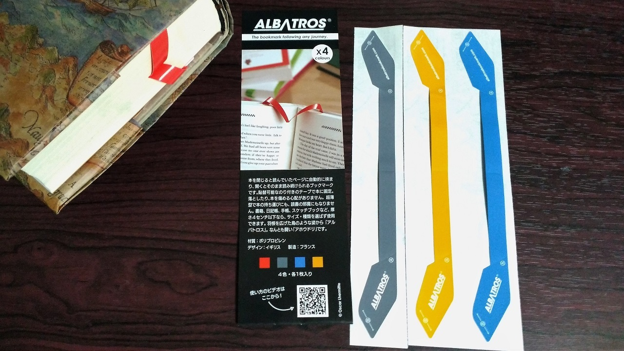 171019_albatros_04