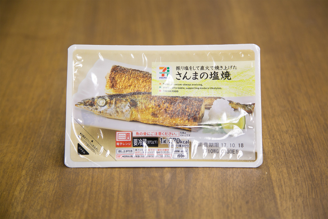 1710_lunch_pb_10