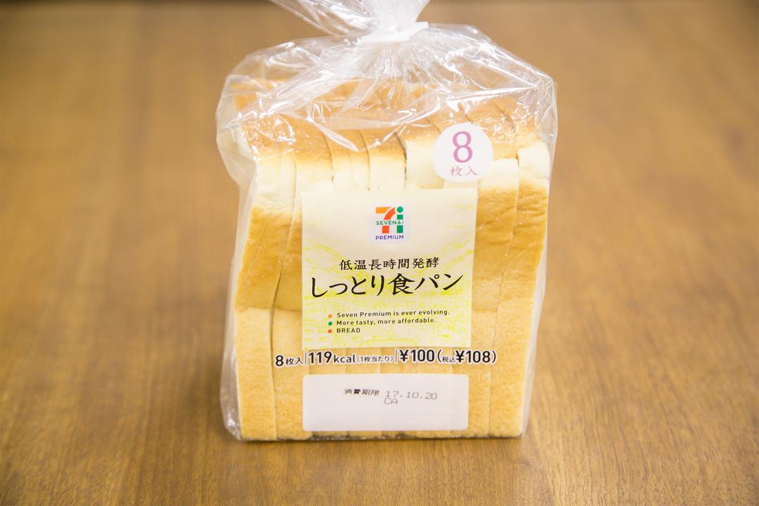 1710_lunch_pb_11