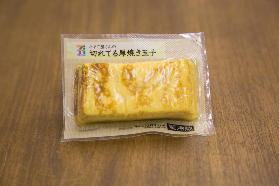 1710_lunch_pb_13