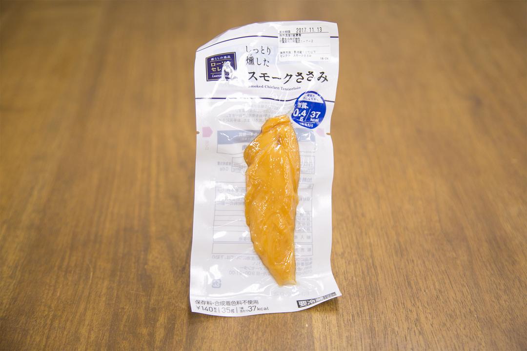 1710_lunch_pb_2