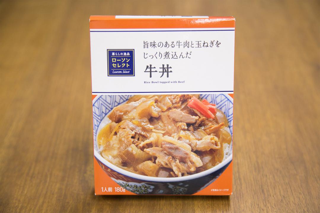1710_lunch_pb_3