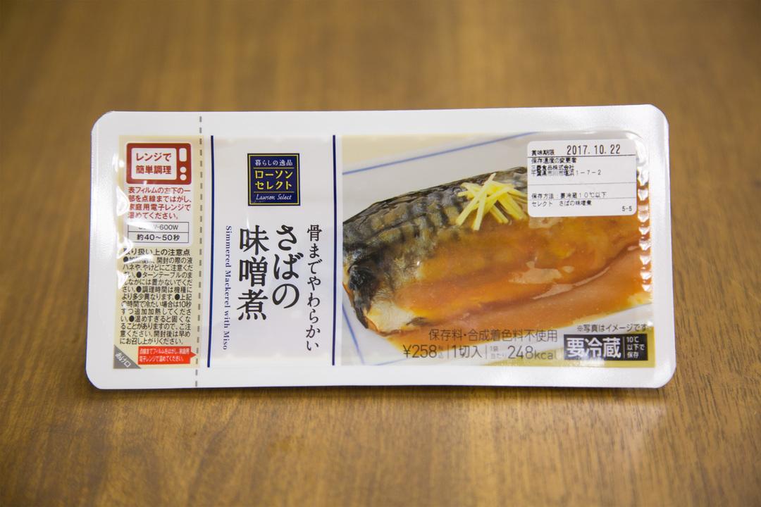 1710_lunch_pb_5