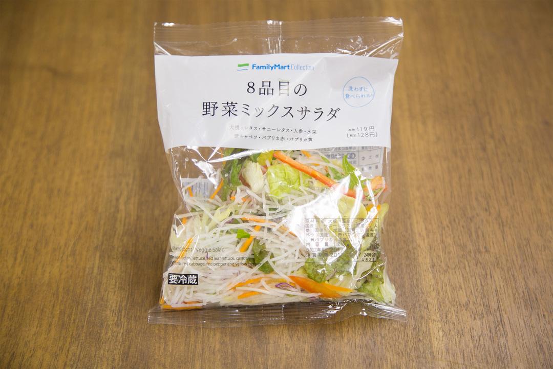 1710_lunch_pb_6