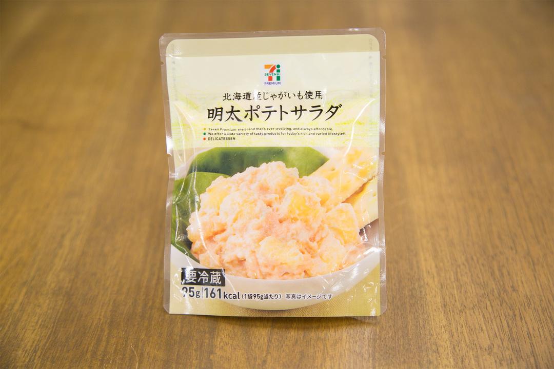 1710_lunch_pb_8