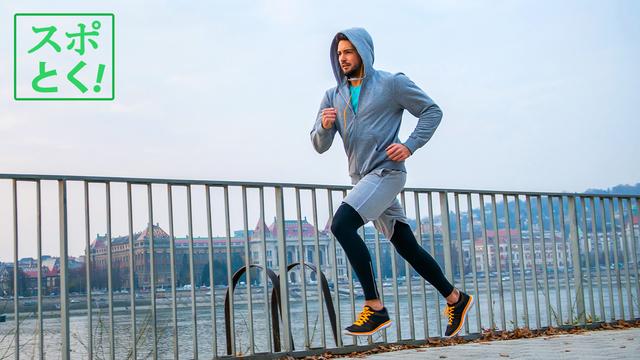 【プレゼントもあるよ】11月はスポーツ特集! テーマは「やる、観る、ハックする」